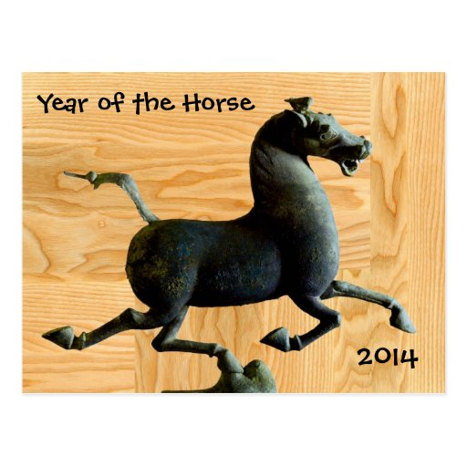 2014 Year of the Horse - Customizable Postcard