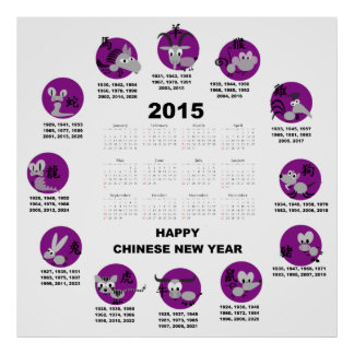 Happy Chinese New Year 2015   The Year of the Sheep   HD ...  Happy Chinese New Year 2015