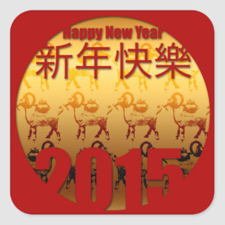 2015 Goat Year - Chinese New Year - Square Sticker