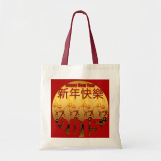 2015 Goat Year - Chinese New Year - Tote Bag