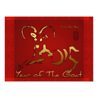 2015 Golden Ram Sheep Goat Year - Invitation