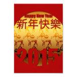 2015 Golden Ram Sheep Goat Year - Invitation 9 Cm X 13 Cm Invitation Card
