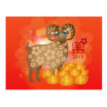 2015 Happy Chinese New Year of the Goat Postcard