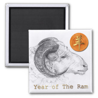 2015 Year of The Ram Chinese New Year Magnet