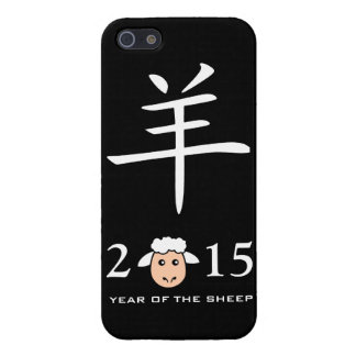 2015 Year Of The Sheep Chinese Symbol Case For iPhone 5/5S