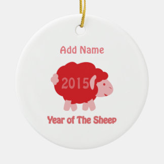 2015 Year of the Sheep Christmas Ornament