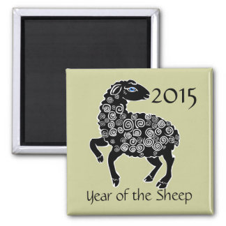 2015 Year of the Sheep Folk Art Chinese Zodiac Square Magnet