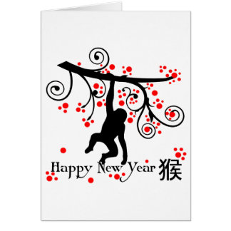 2016 Chinese New Year Monkey and Tree Greeting Card