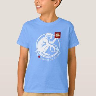 2016 Chinese Year of the Monkey Kids' T-Shirts