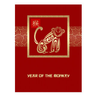2016 Chinese Year of the Monkey Postcards