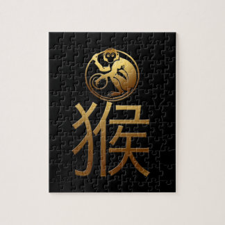 2016 Monkey Year with Gold embossed effect -1- Puzzles
