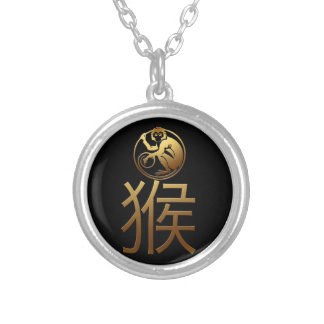 2016 Monkey Year with Gold embossed effect -1- Silver Plated Necklace
