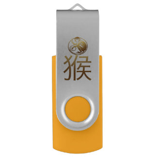 2016 Monkey Year with Gold embossed effect -1- Swivel USB 3.0 Flash Drive