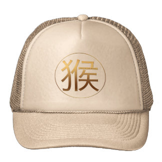 2016 Monkey Year with Gold embossed effect - Cap