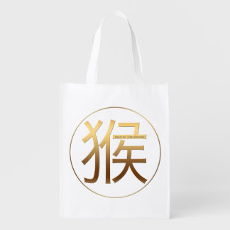 2016 Monkey Year with Gold embossed effect Reusable Grocery Bag