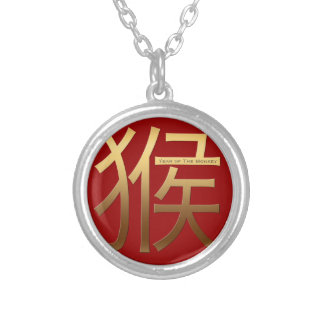 2016 Monkey Year with Gold embossed effect - Round Pendant Necklace