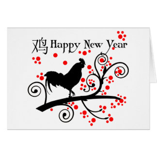2017 Chinese New Year Rooster and Tree Greeting Card
