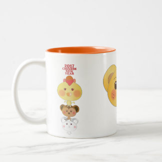 2017 Chinese New Year! Two-Tone Coffee Mug