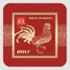 2017 Chinese Year of the Rooster Gift Stickers