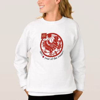 2017 Chinese Year of the Rooster Sweatshirts