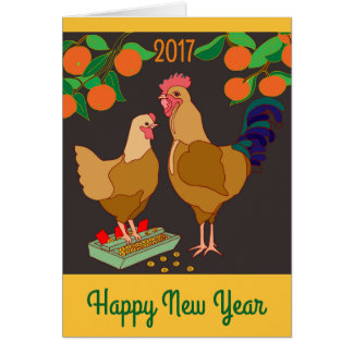 2017 New Year of the Rooster Card