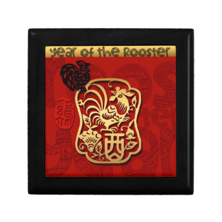 2017 Rooster Chinese New Year Gift Box 2