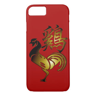 2017 Rooster Chinese Sign and Calligraphy Iphone 7 iPhone 7 Case