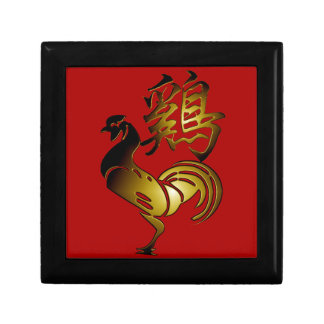 2017 Rooster Chinese Sign and Calligraphy K Box 3 Small Square Gift Box