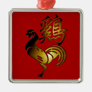 2017 Rooster Chinese Sign and Calligraphy Square O Silver-Colored Square Decoration