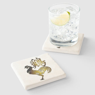 2017 Rooster Chinese Sign and Calligraphy stone C Stone Beverage Coaster