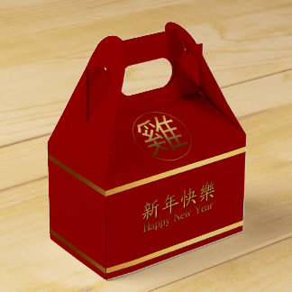 2017 Rooster Year with Gold embossed effect F. Box Favour Box