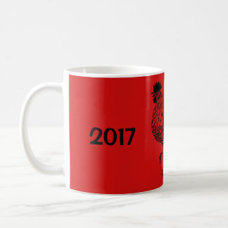 2017 Year of the Rooster Coffee Mug