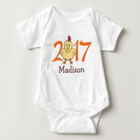 2017 Year of the Rooster (personalise version) Baby
