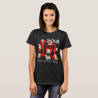 2018 Chinese Year of the Dog (Bulldog) T-Shirt