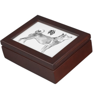 2018 Dog Chinese New Year Symbol Zodiac Keepsake B Keepsake Boxes
