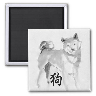 2018 Dog Chinese New Year Symbol Zodiac S Magnet 3
