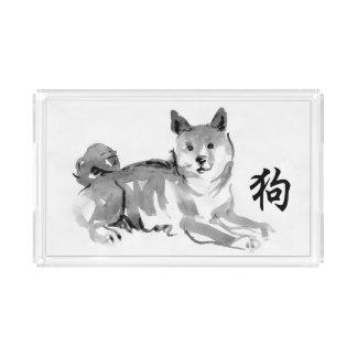 2018 Dog Chinese New Year Symbol Zodiac Serving 2 Acrylic Tray
