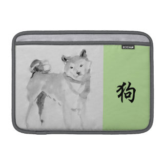 2018 Dog Chinese New Year Symbol Zodiac Sleeve 3