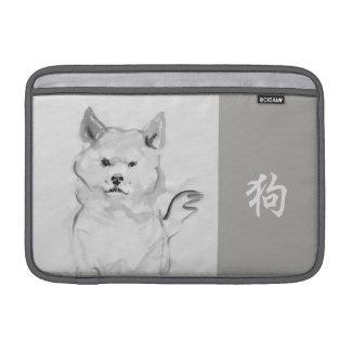 2018 Dog Chinese New Year Symbol Zodiac Sleeve 4