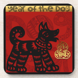 2018 Dog Chinese Year Zodiac Birthday Coaster