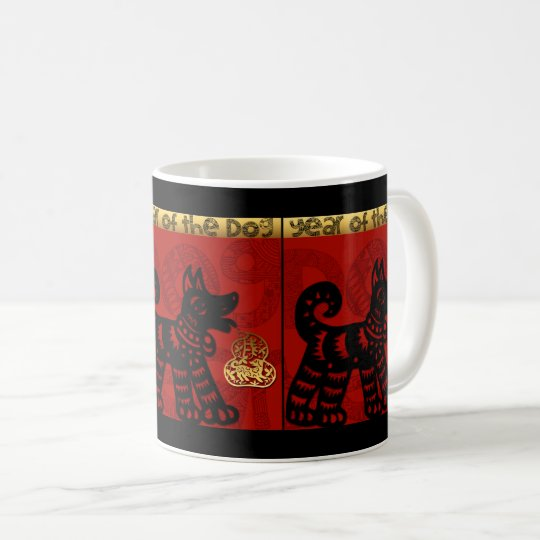 2018 Dog Chinese Year Zodiac Birthday Mug