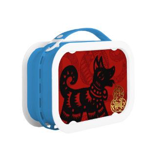 2018 Dog Chinese Year Zodiac Lunch Box