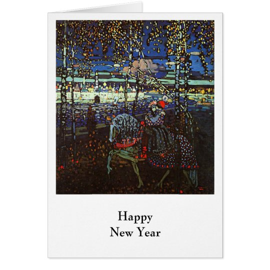 2018 ~ Happy New Year Card