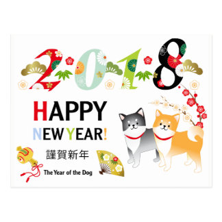 2018 Year of the Dog 2 Shiba Dog Postcard