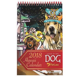 2018 Year of the Dog, Hawaii Wall Calendar