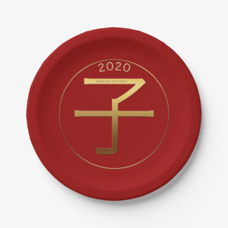 2020 Rat Year Gold embossed effect Paper Plate