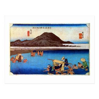 20. 府中宿, 広重 Fuchū-juku, Hiroshige, Ukiyo-e Postcard