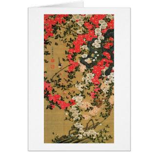 21. 薔薇小禽図, 若冲 Roses & Small Bird, Jakuchū Greeting Card