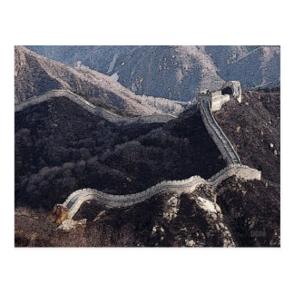 227 - The Great Wall of China Post Card