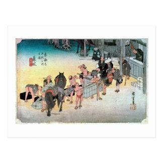 23. 藤枝宿, 広重 Fujieda-juku, Hiroshige, Ukiyo-e Postcard